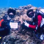 座間味海中記念写真151102