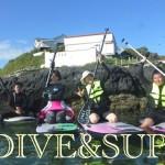 16.09.04 ダイビング&サップツアー