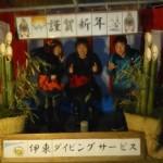 ナイトダイビング終了後に記念撮影  17.01.01