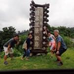 日本三景 松島観光 19.08.13